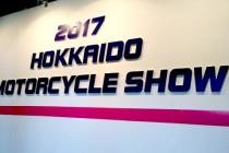 HMG北海道モーターサイクルショー2017イベントレポート!