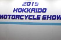 北海道HMGモーターショー2019イベントレポート!