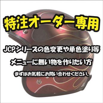 IP-10.000